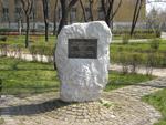 Rákosliget emlékko az alapítás 100. évfordulójára