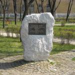 Hősök tere Rákosliget emlékkő