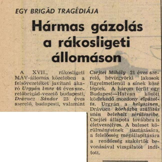 A képhez tartozó alt jellemző üres; 1976-aprilis-10-MAV-baleset-ligeten.jpg a fájlnév